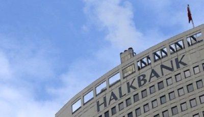 کوتاه آمدن آمریکا با «هالک بانک» ترکیه برای دور زدن تحریمهای ایران