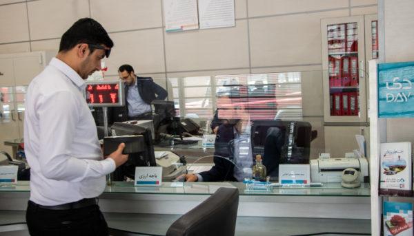 آنالیز وامهای بانکی در مهر ماه/افزایش سهم بخش خدمات از وامهای بانکی
