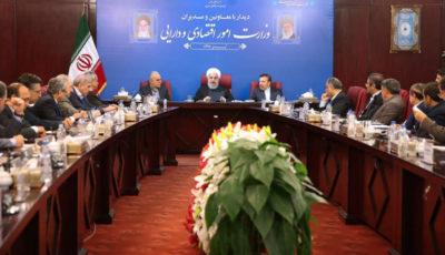جلسه رئیس جمهور با مدیران وزارت اقتصاد (عکس)