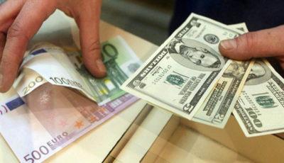 کاهش ۵۸ درصدی معاملات در سامانه نیما