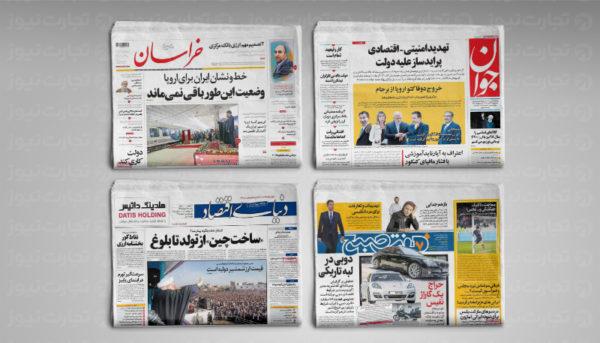 حراج گاراژ نفیس بابک زنجانی و رمزگشایی از افت دیروز قیمت دلار