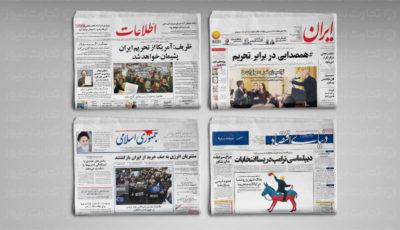 هجوم خرسی به بازار نفت/بازگشت مشتریان نفتی ایران