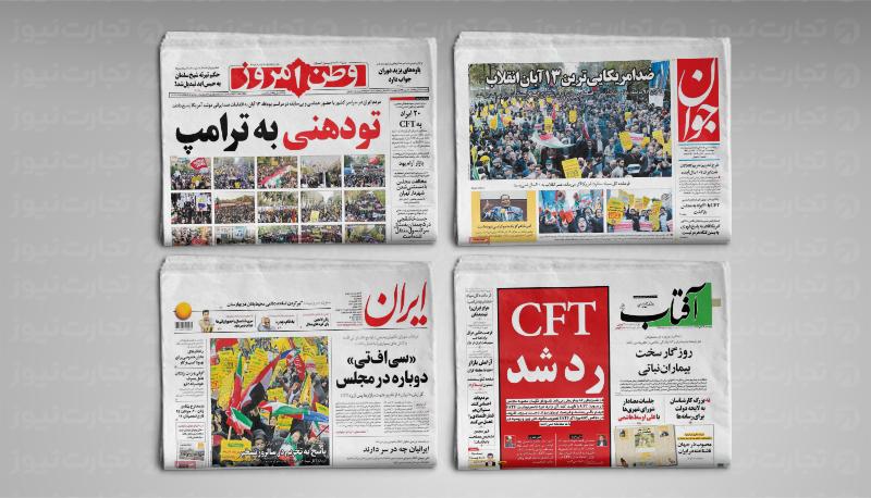 آرامش بازار ارز و آنچه ایرانیان در سر دارند