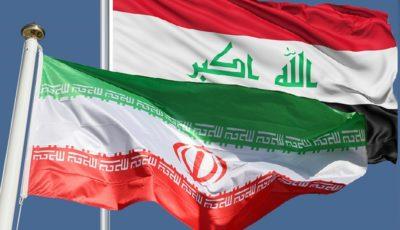 جدیدترین خبر از آزادسازی منابع ایران در عراق / ۶ میلیارد دلار ایران آزاد میشود؟