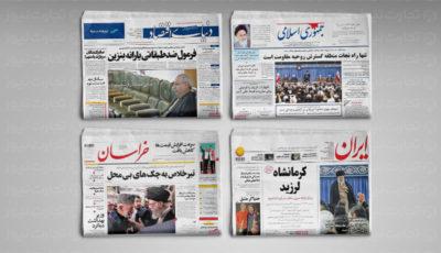 روایتی از زلزله کرمانشاه؛ تیر خلاص به صاحبان چکهای بیمحل