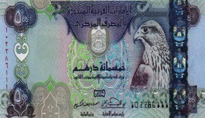 سود بانکهای اماراتی از افزایش نرخ بهره فدرال رزرو