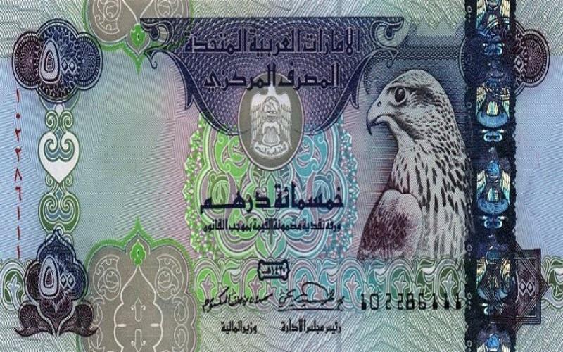 سپردهگذاری دولتی امارات به رکورد ۷۷.۸ میلیارد دلار رسید