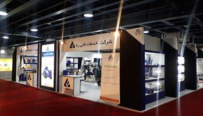 حضور متفاوت شرکت خدمات فنی رنا در سیزدهمین نمایشگاه بینالمللی قطعات تهران