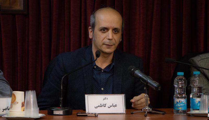 چه شد که ساخت مال در تهران گسترش یافت؟
