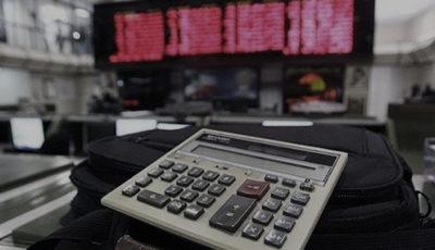 پیشبینی بازار سهام در هفته آینده / 5 نشانه صعودی بودن بورس در هفته بعد