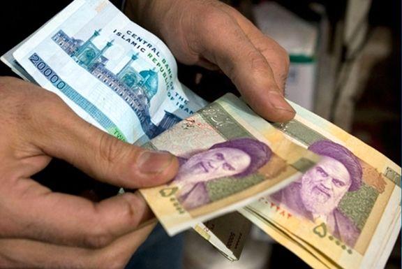 بخشنامه حقوق و دستمزد ۹۸ ابلاغ شد +جزئیات