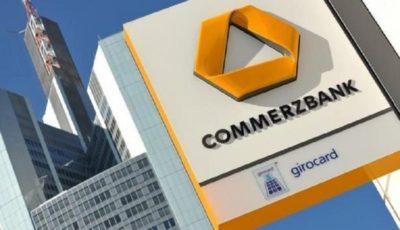 کامرزبانک آلمان لابراتور فاینانس تجاری راهاندازی کرد