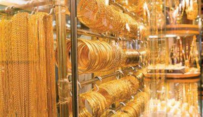 قیمت طلا و ارز در بازار امروز سوم بهمن