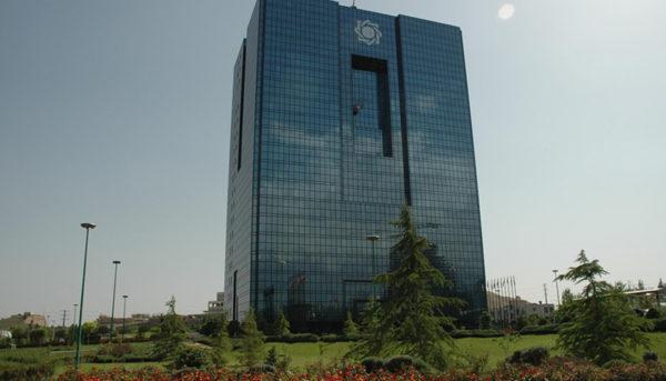 کاهش نرخ ۲۵ ارز بانکی