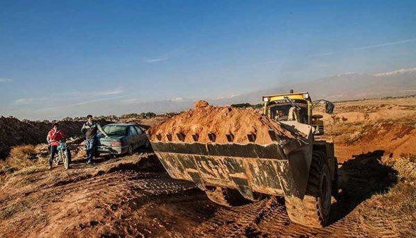 انتقال خاک ایران به خارج از کشور ممنوع است