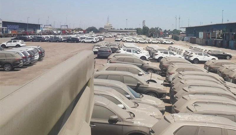 دپوی ۶ هزار خودرو خارجی در گمرکات / ۱۱ هزار پرسنل از کار بیکار شدند