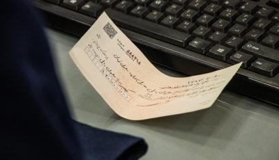 ۸۳۱ هزار چک به دلیل کسری موجودی برگشت خورد