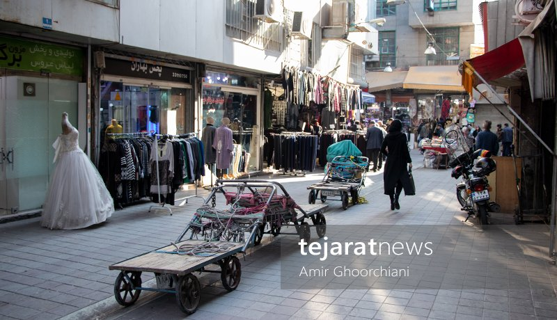بازار کوچه برلن تهران