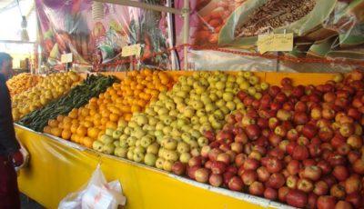 جدیدترین قیمت میوه و سبزی