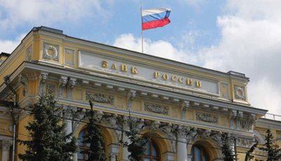 بانک روسی داراییهای خود را به دلار نصف میکند