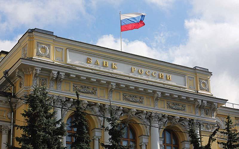 پیوستن بانکهای روسی به سوئیفت چینی