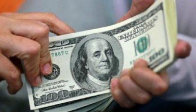 معامله ارز تا یک میلیون یورو در صرافیها مجاز شد