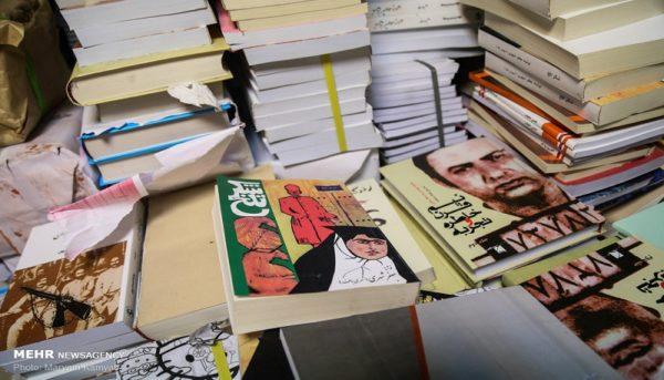 قاچاق کتاب بیش از سرقت بانک سود دارد!
