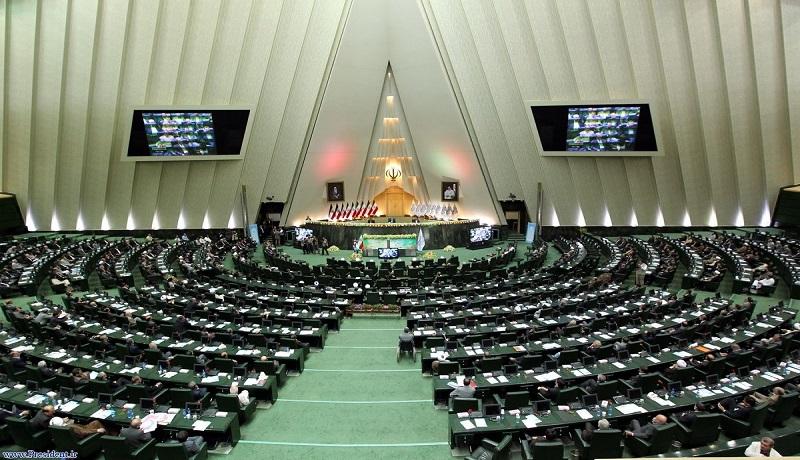 لایحه بودجه هفته آخر بهمن در صحن علنی مجلس مطرح میشود