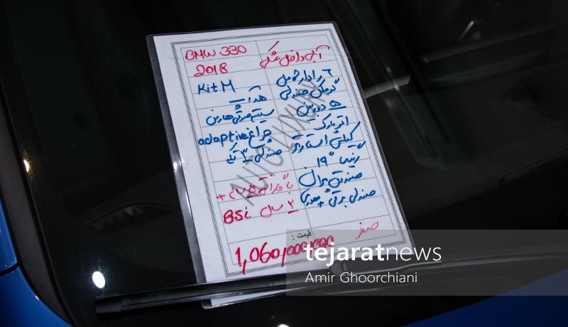 خودروهای خارجی و لوکس نمایشگاههای تهران