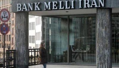 دادگاه آلمان به نفع بانک ملی ایران رای صادر کرد