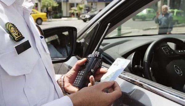 احتمال افزایش نرخ جرایم راهنمایی و رانندگی