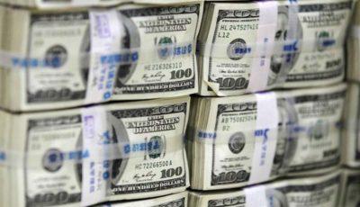 داراییهای خارجی سیستم بانکی در مهرماه امسال