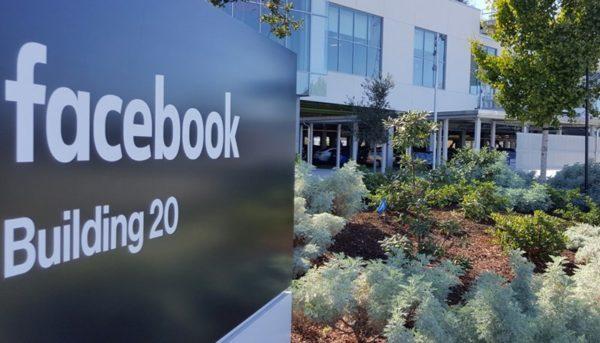 مقر فیسبوک تهدید به بمب گذاری شد