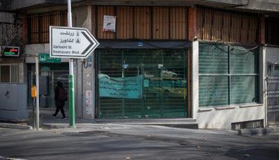 بانکهای بیکار؛ شعب بانکی ازکارافتاده (گزارش تصویری)