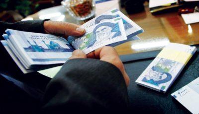 مالیات بر حقوق کارمندان در سال ۹۸