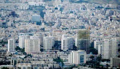 با ۳۰۰ میلیون چه خانههایی در تهران میتوان خرید؟