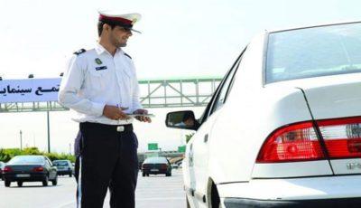 جرایم وصولی رانندگی کجا میرود؟