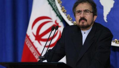 هشدار وزارت خارجه به ایرانیها برای سفر به گرجستان