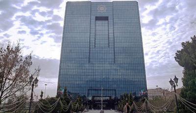صندوق قرضالحسنه مهر ایثارگران مجوز فعالیت ندارد