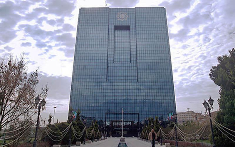 افزودن ارز ۸ کشور به نرخهای اعلامی بانک مرکزی