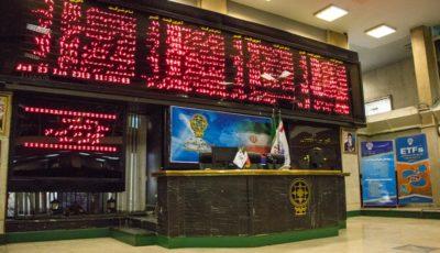 سهامداران خارجی بورس ایران به ۱۱۹۰ نفر رسید