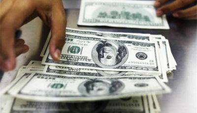پیشبینی قیمت دلار در بازار آزاد