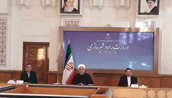 آغاز نشست رئیس جمهور با مدیران وزارت راه و شهرسازی
