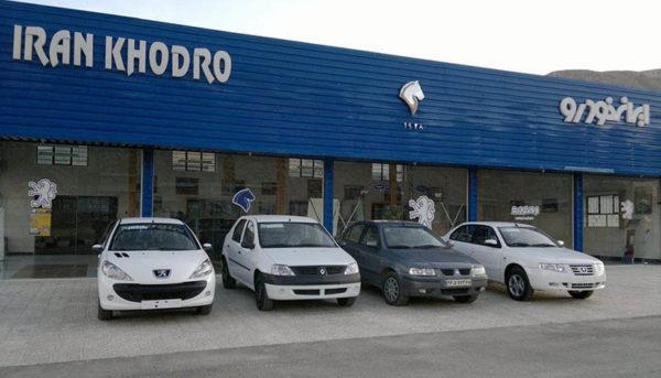 فروش فوری۲ محصول ایران خودرو از فردا ۱۰ صبح