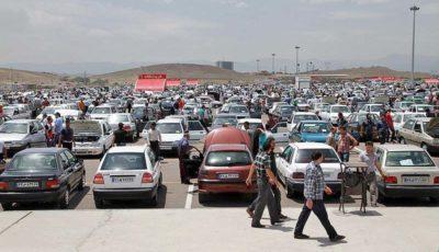 حقالتحریر معامله خودرو تغییر نکرده است