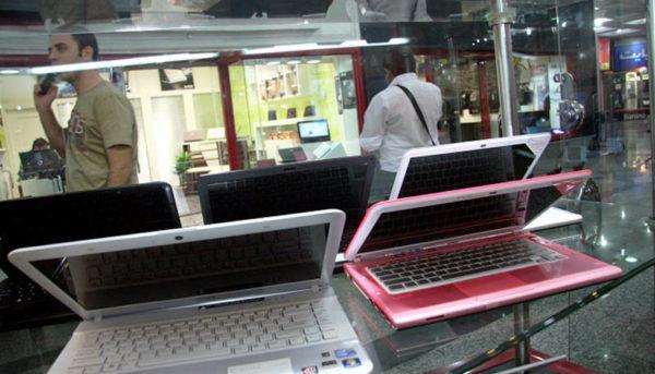 ارز نیمایی برای واردات لپ تاپ هم حذف شد / وعده ارزانی لپ تاپ از هفته آینده