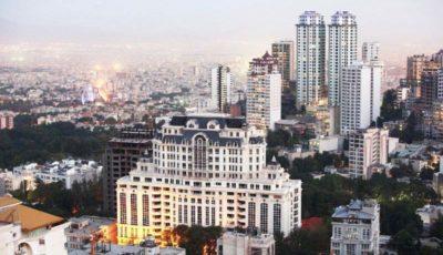 ریزش قیمت مسکن در مناطق لوکس تهران