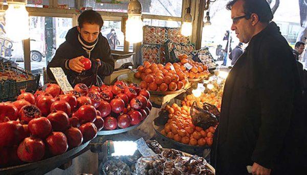 گرانقیمتترین میوه شب یلدا چیست؟