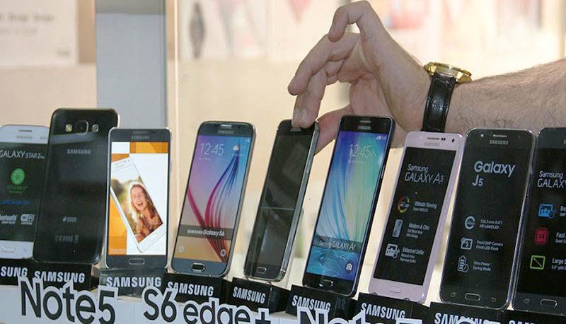 قیمت موبایل در بازار چارسو