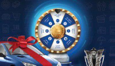 برندگان خوششانس عید تا عید سکه مشخص شدند